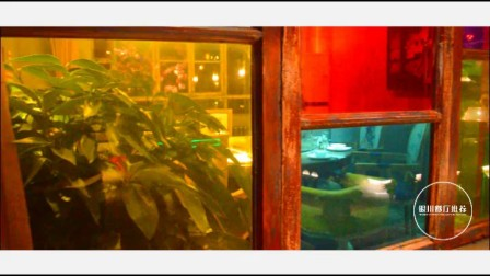 银川最有格调的音乐餐吧, 进门就被浪漫包围!
