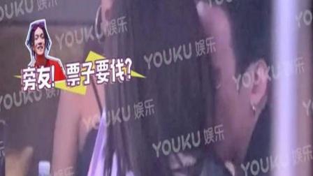 中国有嘻哈TT夜店一晚撩三妹,美女坐大腿动作太
