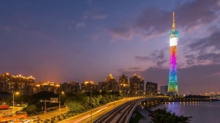 广州城市实拍高清视频广州延时摄影宣传片高清