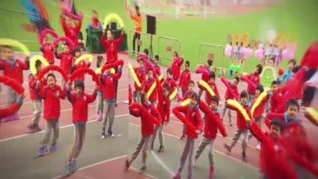 广东省体育局幼儿园2017年亲子运动会视频花絮
