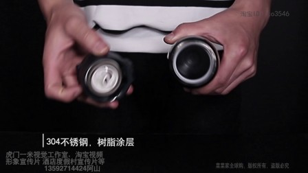 广州淘宝摄影 广东淘宝摄影 广州淘宝视频 广东