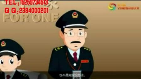 肇庆MG动画设计■肇庆飞碟说动漫制作■肇庆fl