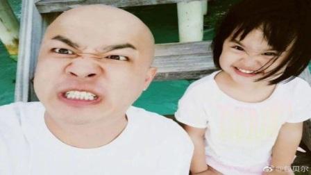 包贝尔晒图与女儿搞怪自拍,网友:还好包饺子