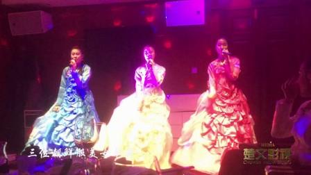3名朝鲜服美女热舞
