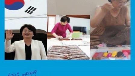 韩前主播称第一夫人打扮一掷千金被控损害名誉