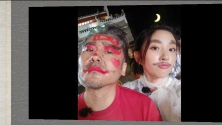 吴秀波剧组被整,和唐艺昕画丑妆玩自拍,大叔