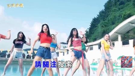 车载DJ - 杰歌-中国美中国梦 劲爆舞曲版