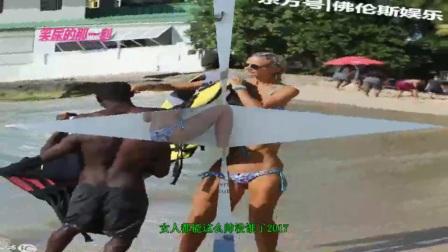 英国名媛旅游照曝光,阳光沙滩比基尼,41岁依旧