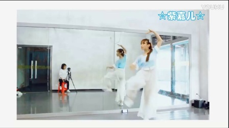 【紫嘉儿】美女热舞 桃源恋歌_舞蹈教学