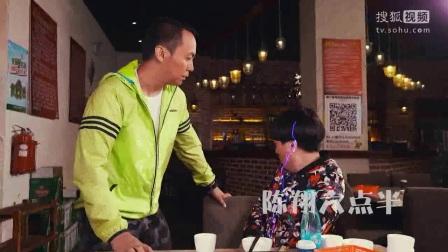 陈翔六点半2018 _62美女穿着性感惨遭痴汉拦截