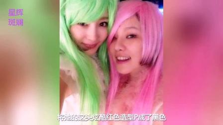 杨幂沉迷假发发自拍,然而脱下假发却暴露了她