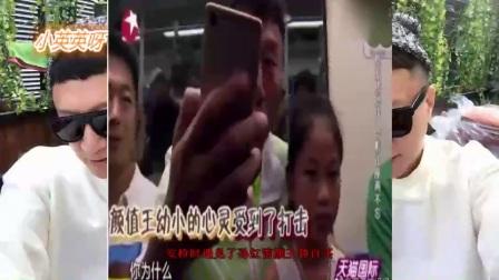 孙红雷自恋成狂!被网友揭发:机场足足自拍了