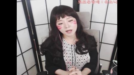 清纯美丽热舞winKTV韩国美女主播主播热舞顶级