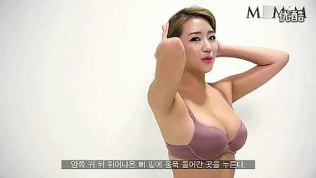 韩国性感美女热舞诱惑短裙艳舞爆乳主播 标清