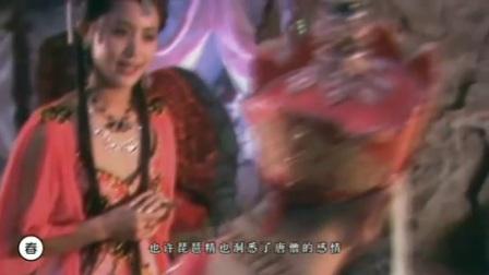 美女国王诱惑唐僧几分钟带你看完《西游记之女