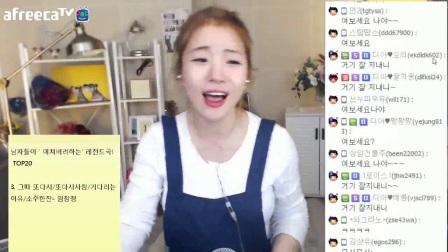 伊素婉荷恩韩国美女主播热舞 韩国美女主播李秀
