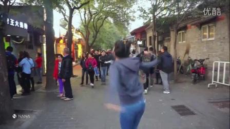 【NANA】美女热舞-红棉裤nana尬舞完败 - 朱碧石你