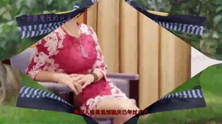 刘晓庆为扮嫩拼了!躺在地上玩自拍,网友:这