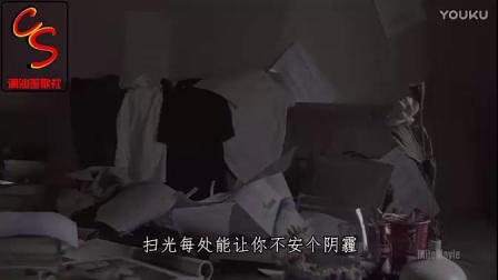 搞笑歌曲 孤独成病 詹祖希 歪歌公社系列