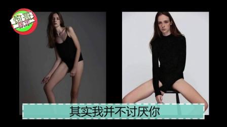 陈伟霆的绯闻女友, 因发比基尼照被网友抨击, 前
