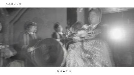 昌森喜庆.黄硕&高迪2017.12.28