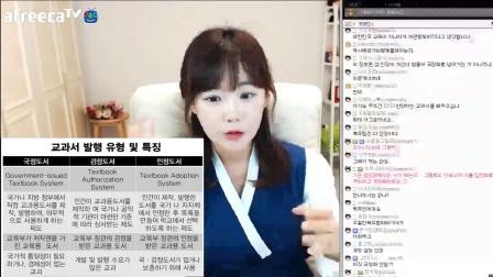 热舞韩国美女主播主播热舞韩国美女主播青草