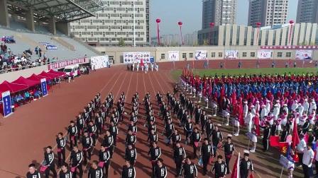 中原银行第一届职工运动会——赛趣体育