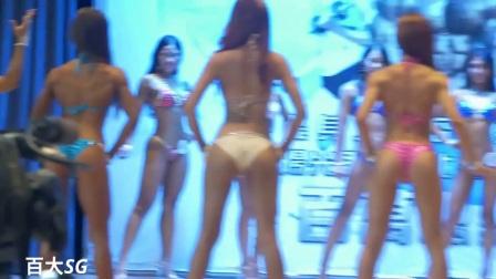 健美邀請賽 12位 比基尼女孩2017第一屆健身工廠盃