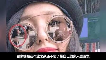 唐嫣带父母外出旅游,自拍时被反射的墨镜出卖