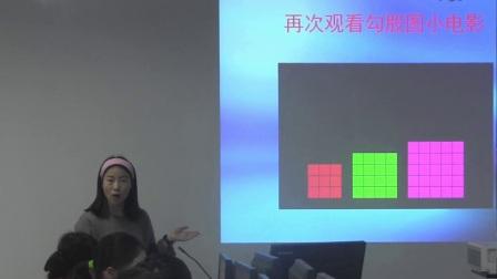 《走进摄影棚》2016人教版信息技术八上,郑州四十九中:张延红
