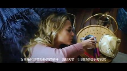 好莱坞《决战丛林》女主角自拍