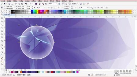 邀请函设计与效果制作-加速版-CDR平面广告设计