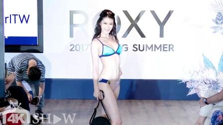2017 ROXY春夏新品發表 王心恬率凱渥名模展演比基
