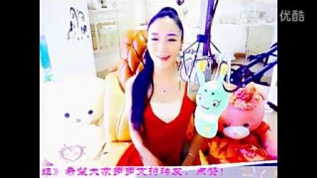 美女热舞 拽姐姐 yy(花椒)美女主播直播