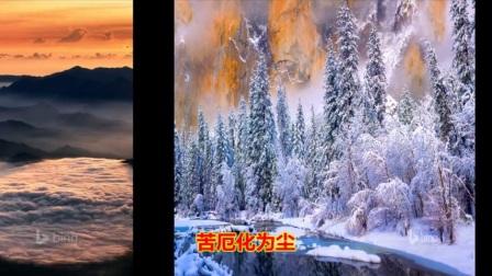 正版佛教音乐《普通话自拍》听一次等于为家人祈福了一万次,心想事成!