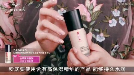 pony化妆视频:pony美妆, 6月街拍好用物推荐(100)
