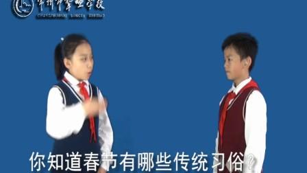 手语课堂 传统风俗