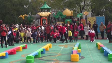 1.零陵区机关幼儿园第五届体育节亲子运动会(一
