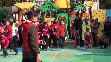 2.零陵区机关幼儿园第五届体育节亲子运动会(二