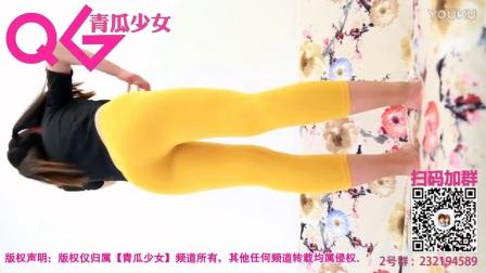 【青瓜少女-小雨】广场舞少女时代美女热舞视频