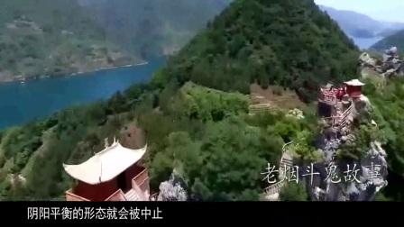 天下奇闻,三峡大坝惊现龙脉背后真相!