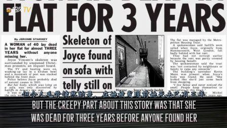 奇闻异事:女子在家死亡三年才被发现