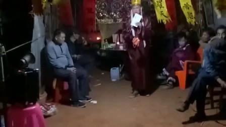 湛江雷州风俗做斋唱斋戏