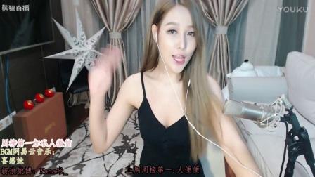 长腿丝袜女主播Minana 福利视频