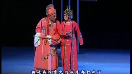 莆仙戏传统剧目白兔记全本