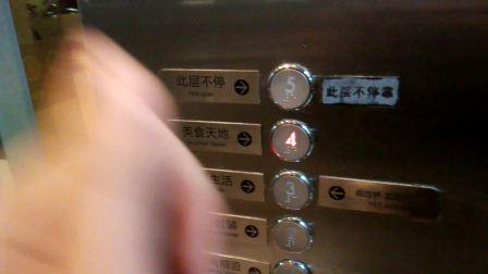 (2018.01)重庆市北城天街购物广场电梯1