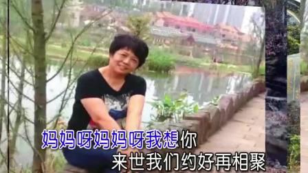 天堂飘雪  - 想念妈妈  KTV 原唱版