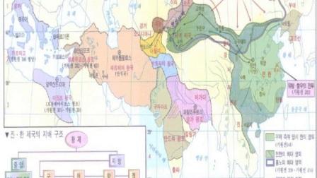 韩国课本上的中国历史地图,看看和我们的有什么