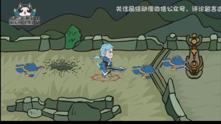 王者荣耀超搞笑动画:凯vs阿珂的结局你永远想不