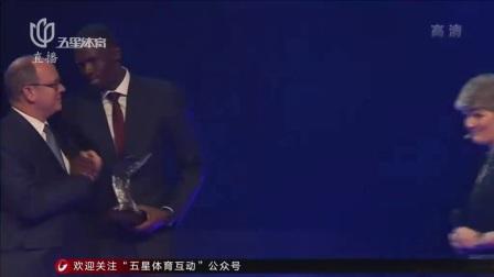 [高清]【叽里呱啦体育派】国际田联年度颁奖 博